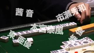 凍牌~裏レート麻雀闘牌録~ 第2話 [予告篇]   TOHAI #2 Trailer thumbnail