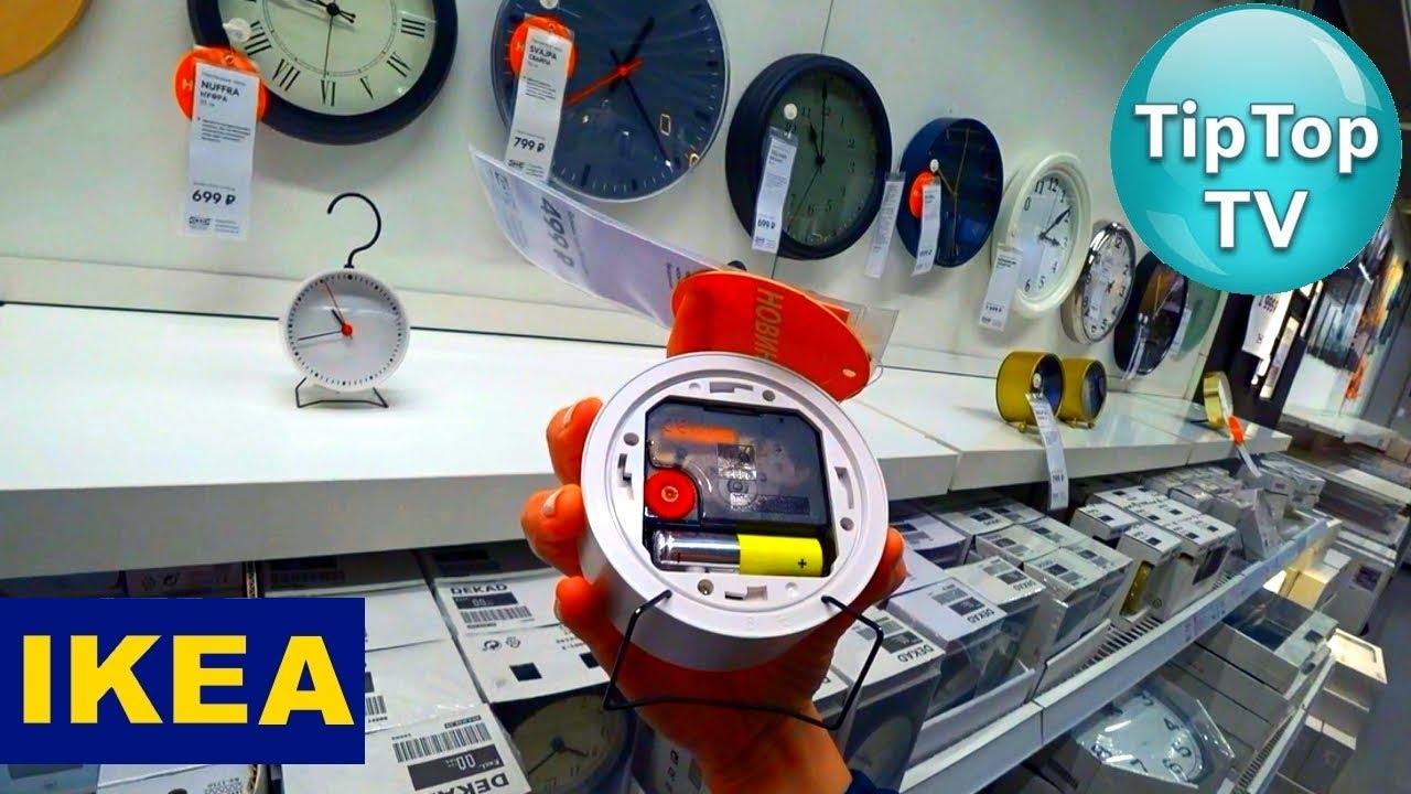 икеа осень 2018юбилей распродажа часы зеркала постеры Ikea
