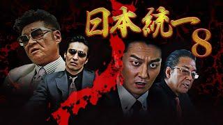 チャンネル登録よろしくお願いたします。 https://goo.gl/QYTki7 大阪戦...
