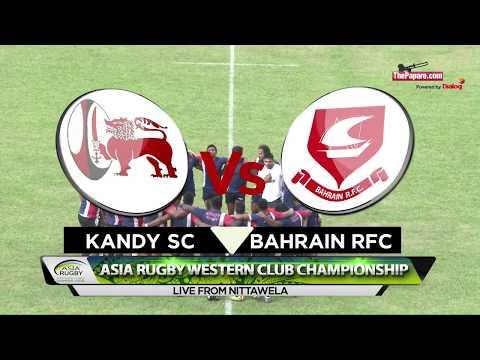 Kandy SC vs Bahrain RFC – Asia Western Club Champions League