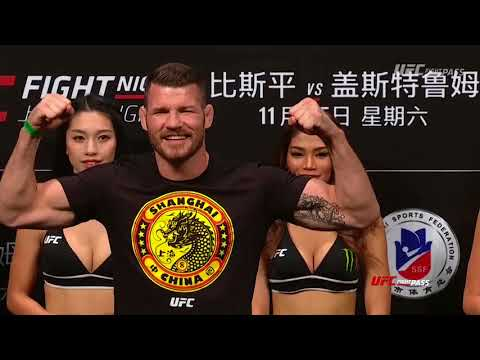 Fight Night Shanghai: Weigh-in Highlight