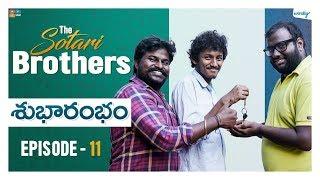 Shubharambham || Episode 11 || The Sotari Brothers || Wirally Originals || Tamada Media