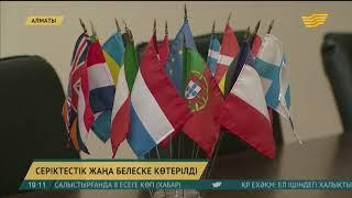 Нұрлан Сейдін: Түрікменстан мен Қазақстан арасындағы серіктестік жаңа белеске көтеріледі