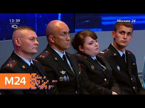 Путин пообещал расширить географию выезда сотрудников МВД за границу - Москва 24