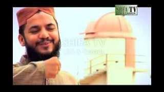 Qaseeda Imam Zain-Ul-Abideen Inniltiya reeha saba youman ilaa Ardil Haram by Mahmood Hassan Ashrafi