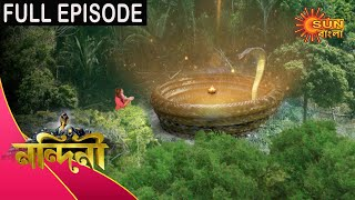 Nandini - Episode 395 | 19 Dec 2020 | Sun Bangla TV Serial | Bengali Serial