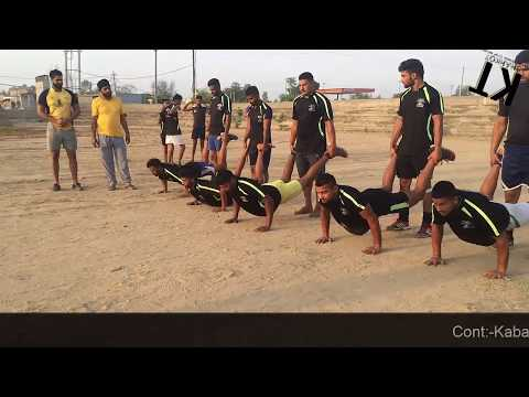 KABADDI TRAINING 10 EXERCISE VIDEO #12