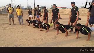 KABADDI TRAINING 10 EXERCISE VIDEO #12