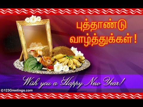 Tamil New Year 2016 Kavithaigal Pictures Photoes Wallpapers Pics Images In Video