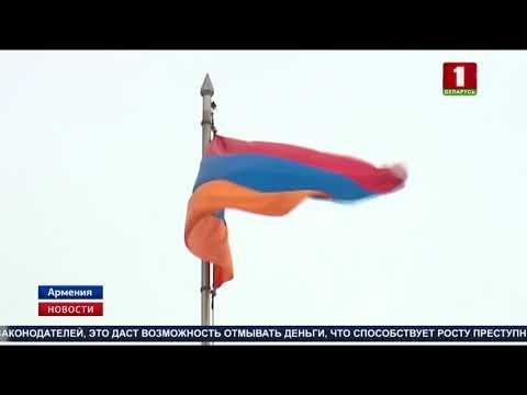 Выборы премьер-министра Армении состоятся 1 мая