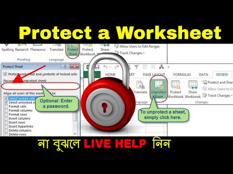 how-to-protect-a-worksheet-or-cells-in-microsoft-excel