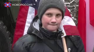 """Новости на """"Новороссия ТВ"""" 11 июня 2019 года"""