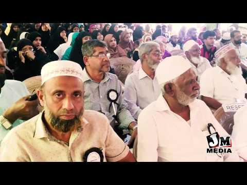 Dippitya Majmaul Khairath Ahadiya School Function Trailer By JM Media - 0777362492
