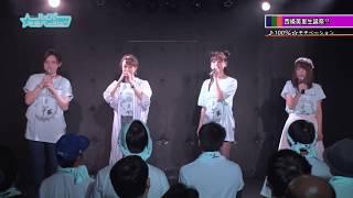 6月4日(日)渋谷DESEOminiで「西條美里生誕祭」を開催いたしました!〜10...