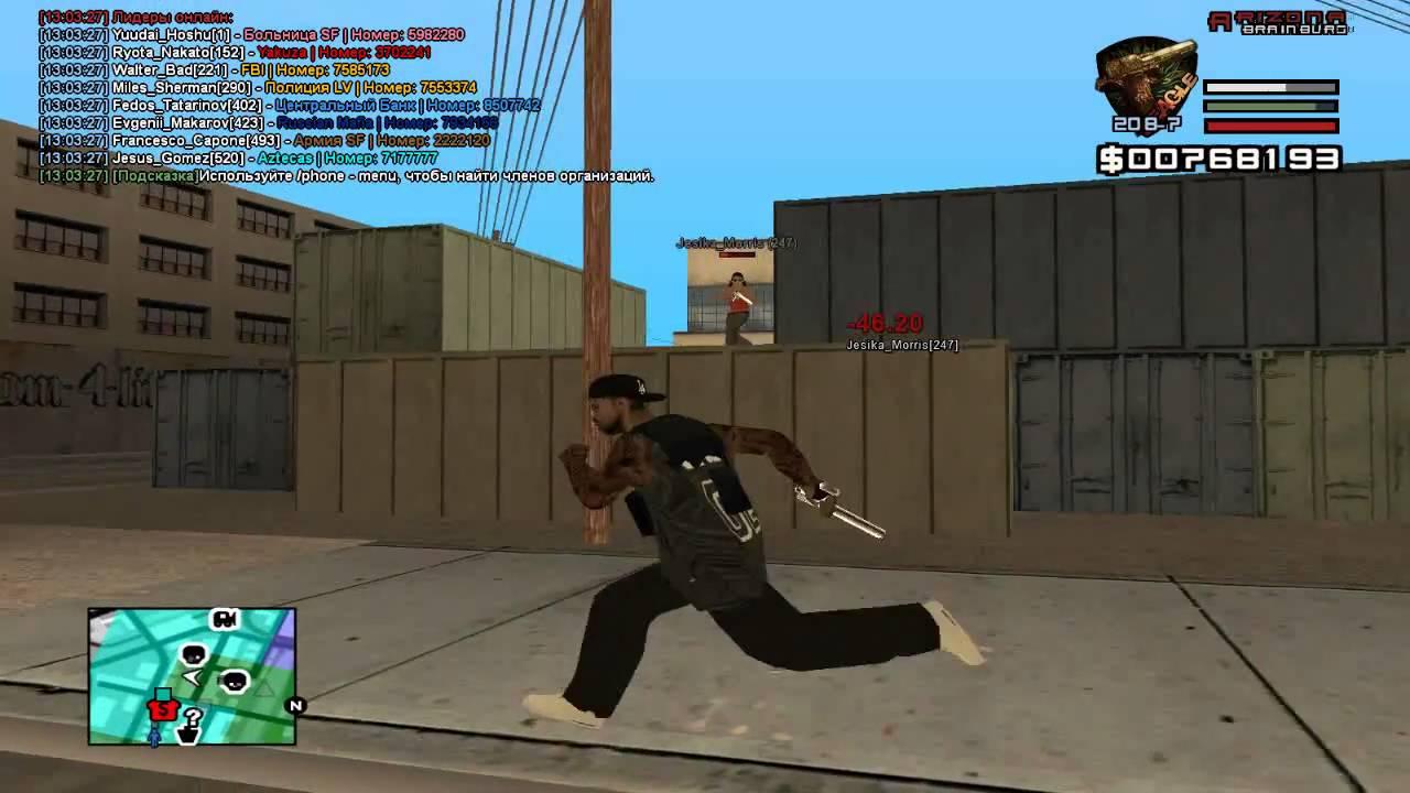Видео игры с членом #11