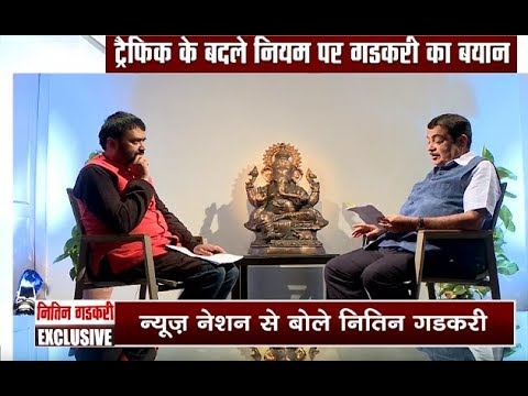 Exclusive: Nitin Gadkari Elaborates Why Strict Traffic Rule Is Need Of Hour