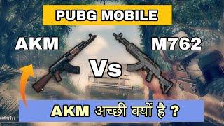 Akm vs m762 pubg mobile   Akm is removed ?   which guns is best   pubg mobile hindi
