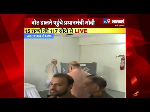 PM Narendra Modi casts his vote in Gandhinagar   Lok Sabha Elections 2019