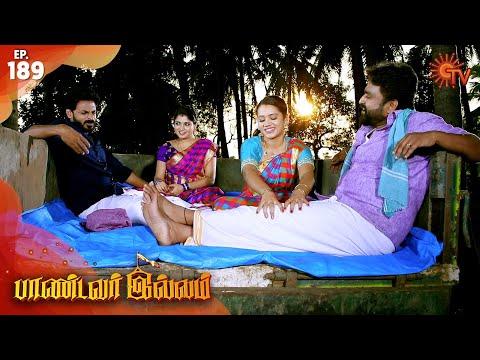 Pandavar Illam - Episode 189 | 6th March 2020 | Sun TV Serial | Tamil Serial