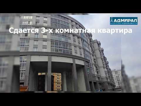 Аренда 3 х комнатной квартиры на Красуцкого д 3 в Спб.