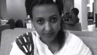 Best Amharic Poem Ya Qen ( ያ ቀን ) by Melie Tesfaye