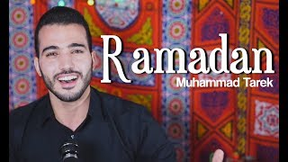 Amazing Ramadan Nasheed by Muhammad Tarek (Ramadanu Ya Ramadan)