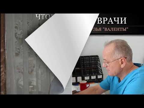 Фильм о СМП г. Ессентуки