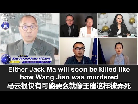 10/20/2021 Jack Ma is in Deep Doo Doo
