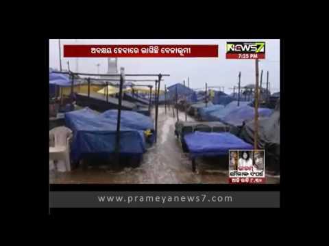 Swarga Dwar in Puri surging sea waves threaten :prime time odisha