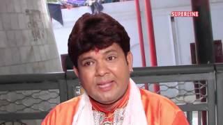 aarti jaharveer goga ji ki singer suraj sharan