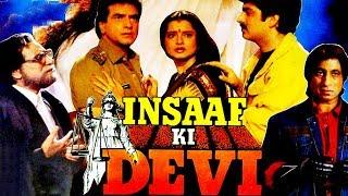 Insaaf Ki Devi (1992) Full Hindi Movie | Jeetendra, Rekha, Shakti Kapoor, Kader Khan
