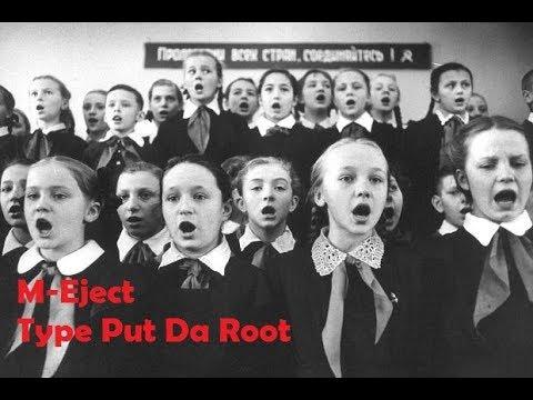 M-Eject - Type Put Da Root [dub techno / deep techno] mix