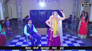 #Rajasthani marriage dance 2019 New #Shekhawati #Marriage #dance Indian #Wedding मारवाड़ी डांस