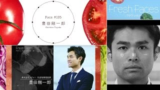 【Fresh Faces #105】豊田剛一郎(株式会社 メドレー 代表取締役医師)