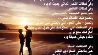 نزار قباني ما بين حب وحب احبك انت - mp3 مزماركو تحميل اغانى