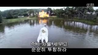 전랑(战狼, Wolf Warriors, 2015) 예고편(한글자막)
