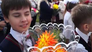 ✅1 сентября. С Днем Знаний! Школа №100. 2017-2018 год . . Новосибирск