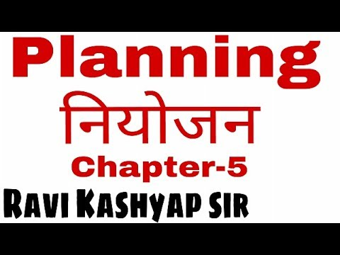 Business Organisation and Management (Hindi)/(English)  for B.Com 1st [Planning]