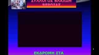 Video TAKHS GEORGIOU- TA SAiNIA download MP3, 3GP, MP4, WEBM, AVI, FLV November 2017