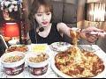식샤특집 김치치즈탕수육,짜장범벅 슈기의 먹방 Shoogi s Eating Show pizza ramen