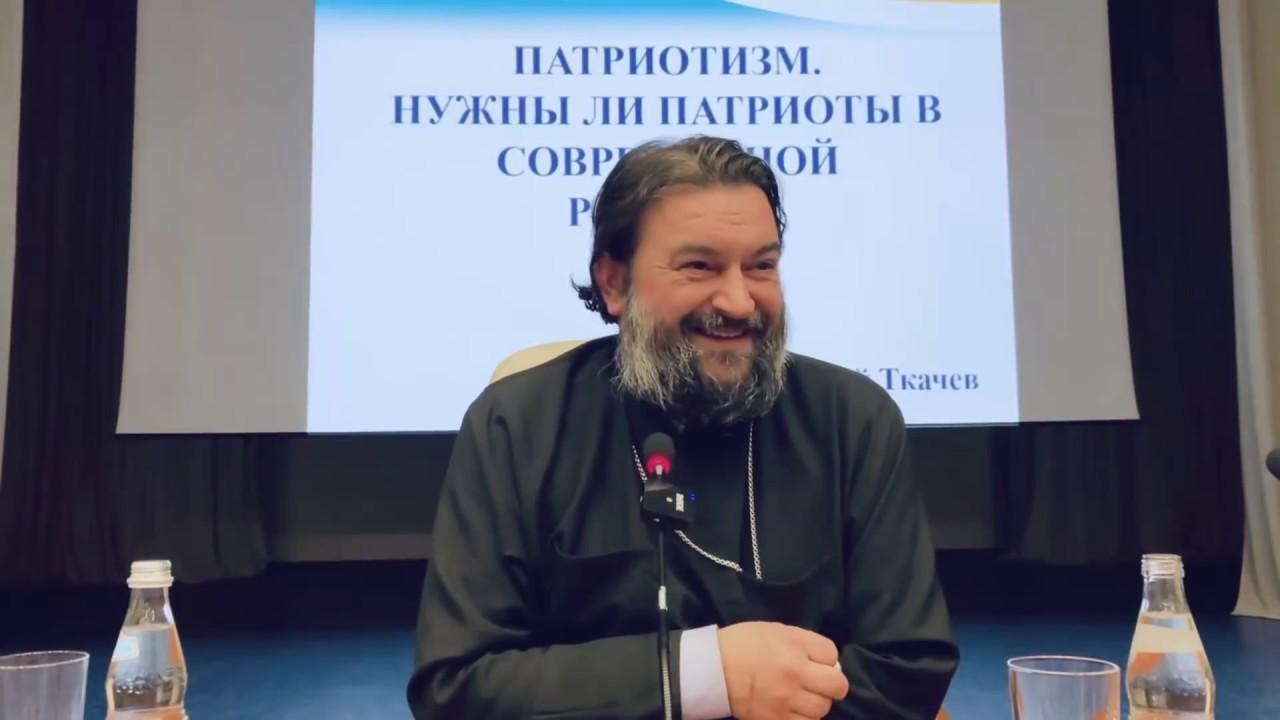 Встреча в академии МЧС России . Протоиерей Андрей Ткачёв. - YouTube
