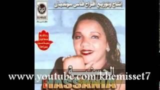EL Hassania youno youno youno 2015
