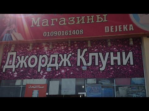 Магазин в Шарм эль шейхе