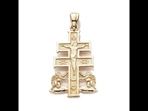 Michael anthony jewelry 10k caravaca cross pendant youtube michael anthony jewelry 10k caravaca cross pendant mozeypictures Choice Image