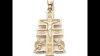 Michael Anthony Jewelry 10K Caravaca Cross Pendant