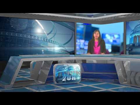 JT VERSION FRANCAISE 01 SEPTEMBRE 2015