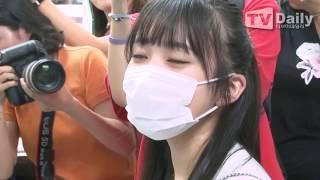 20180808 야부키나코 출국 Yabuki Nako Leave a country [ 더보기, See ...