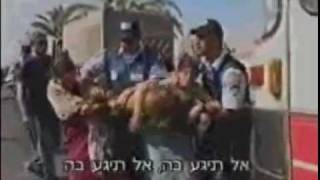 Gush Katif Israel 5 Progressive tuhot