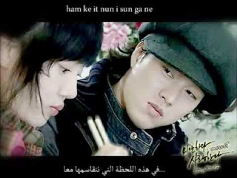 Sorry I Love You | P.H.S -Snow Flower [ARABIC SUB+Romanization]