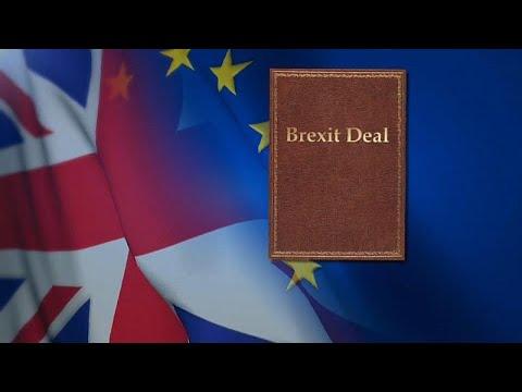 О чем сделка